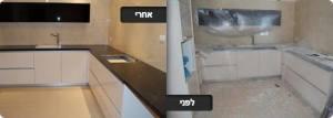 ניקוי בתים ישנים בחיפה